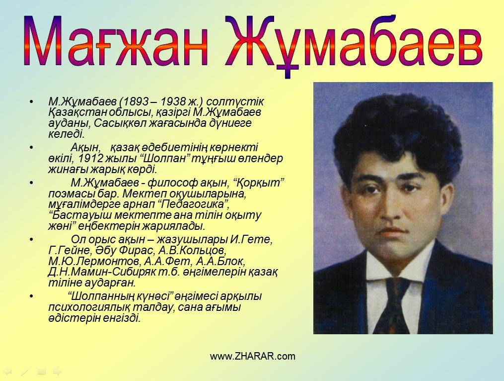 Назначен вице-президент национального паралимпийского комитета - другие - sportskz