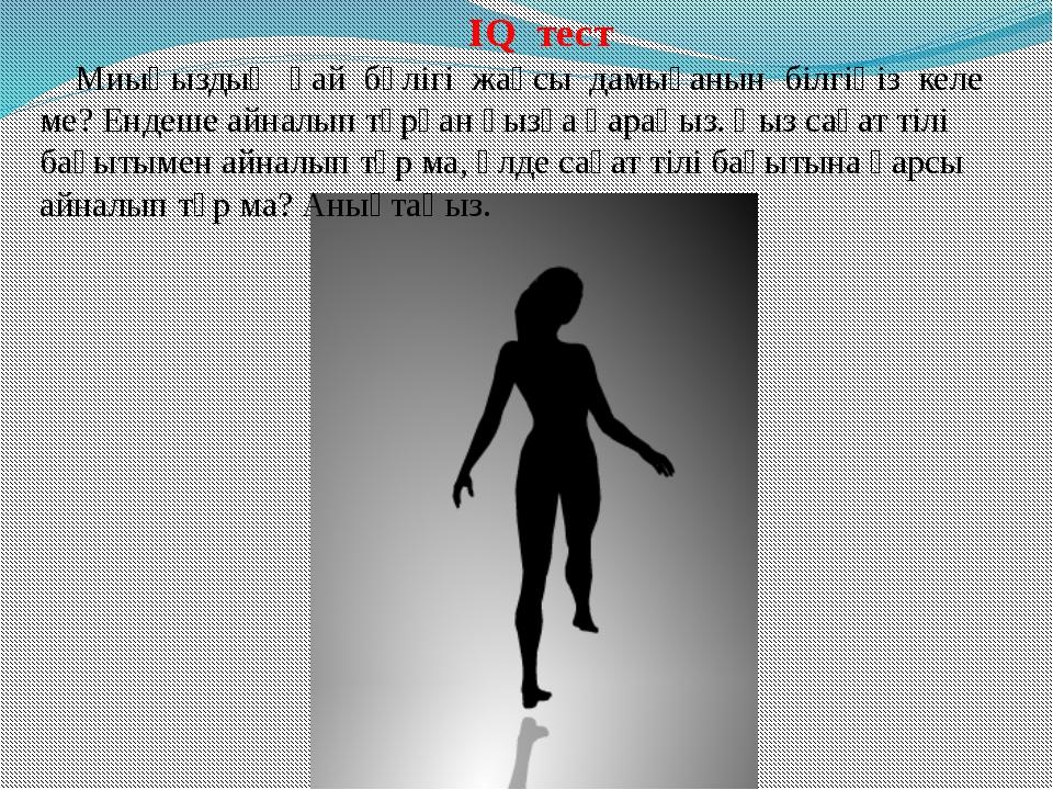 гифка балерина вращается предназначены