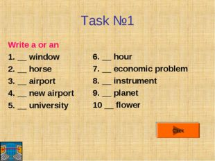 Task №1 6. __ hour 7. __ economic problem 8. __ instrument 9. __ planet 10 __