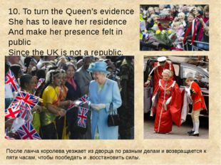 10. To turn the Queen's evidence She has to leave her residence And make her