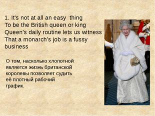 1. It's not at all an easy thing To be the British queen or king Queen's dail