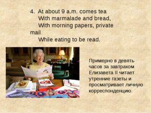 4. At about 9 a.m. comes tea With marmalade and bread, With morning papers, p