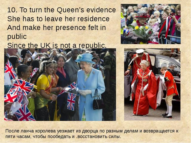 10. To turn the Queen's evidence She has to leave her residence And make her...