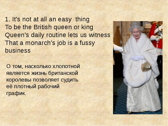1. It's not at all an easy thing To be the British queen or king Queen's dail...