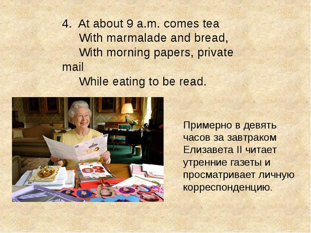 4. At about 9 a.m. comes tea With marmalade and bread, With morning papers, p...