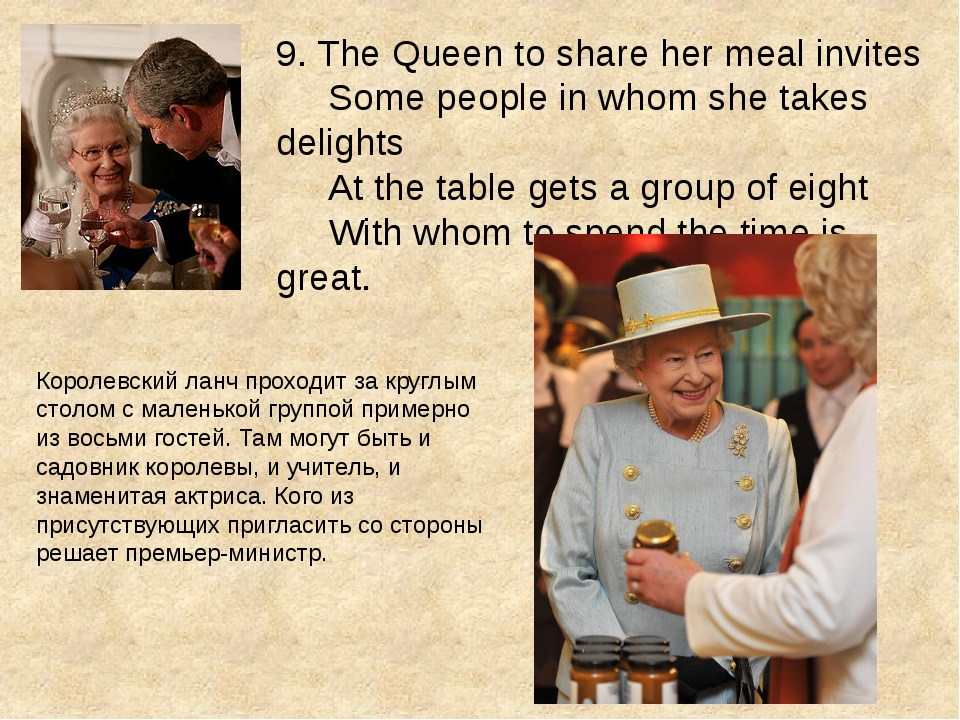 9. The Queen to share her meal invites Some people in whom she takes delights...