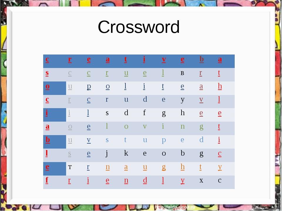 Crossword c r e a t i v e b a s c c r u e l в r t o u p o l i t e a h c r c r...