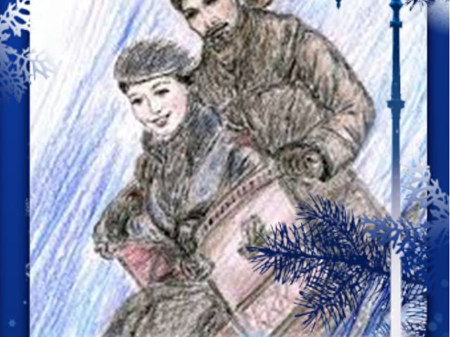 Автор рисунка Лабковская Алина
