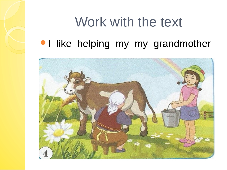 Work with the text I like helping my my grandmother
