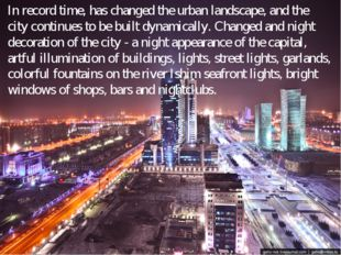 In record time, has changed the urban landscape, and the city continues to be