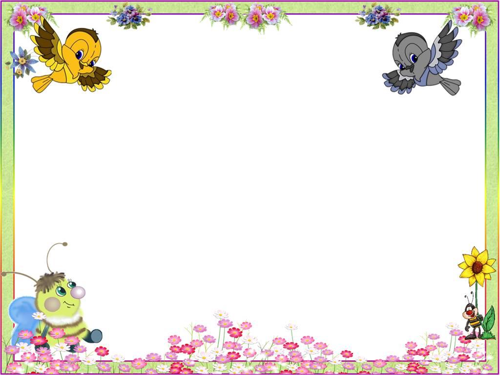 E:\ПАПКИ - ПЕРЕДВИЖКИ!\2 фон на презентации\птички\шаблон 2 Матюшкина А.В..jpg