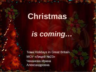 Тема:Holidays in Great Britain МОУ «Лицей №23» Чеканова Ирина Александровна C