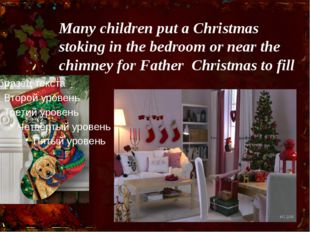 Many children put a Christmas stoking in the bedroom or near the chimney for