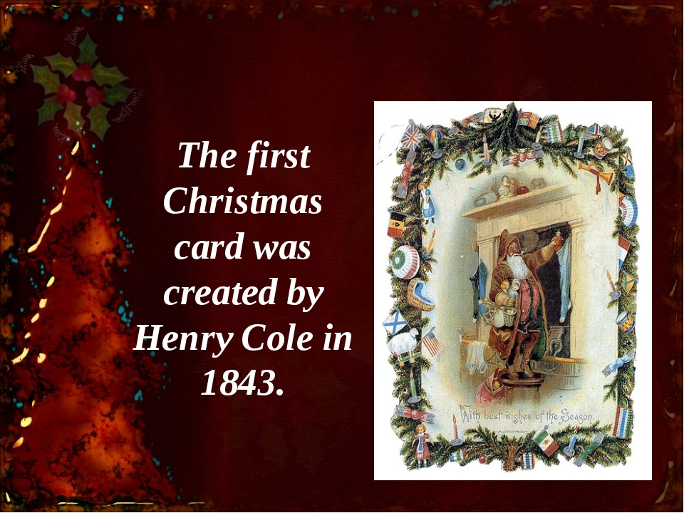 The first Christmas card was created by Henry Cole in 1843.