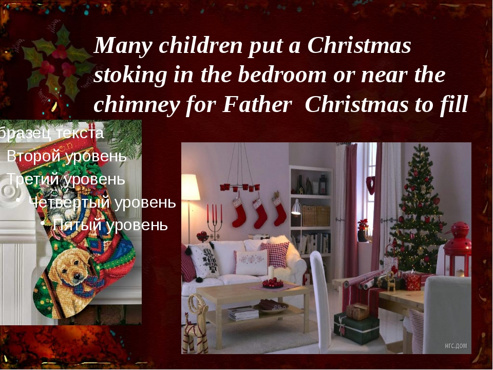 Many children put a Christmas stoking in the bedroom or near the chimney for...