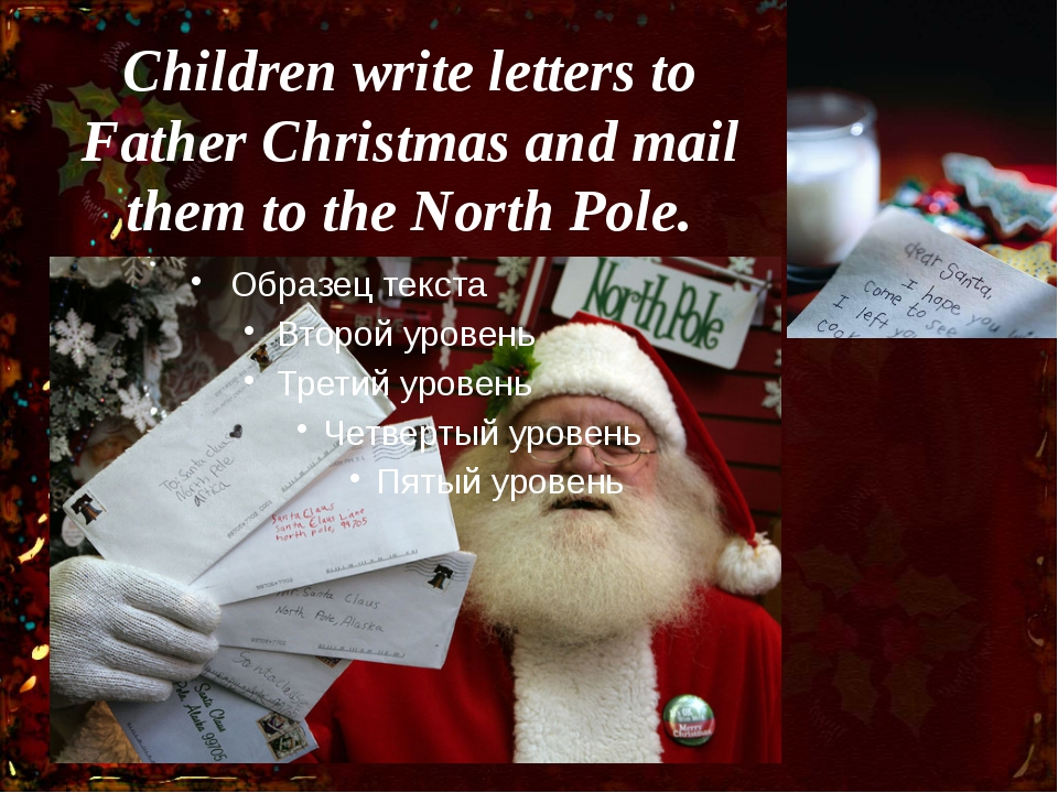 Children write letters to Father Christmas and mail them to the North Pole.