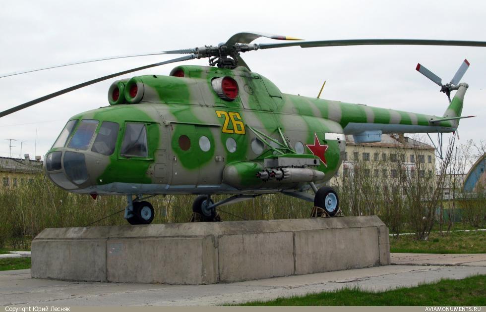 9864b_Mi-8_vorkuta