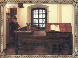 Симеон Полоцкий возглавил первую в России латинскую школу для обучения дьяков