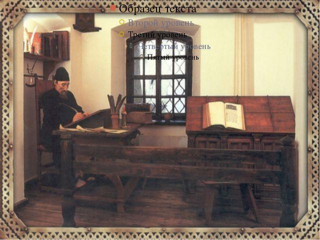 Симеон Полоцкий возглавил первую в России латинскую школу для обучения дьяков...