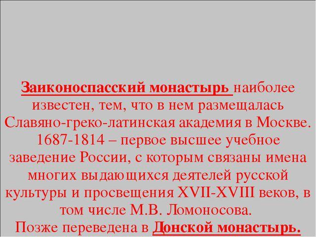 23 мая 1682 года провозгласили двух царей, Иоанна и Петра Алексеевичей. 29 ма...