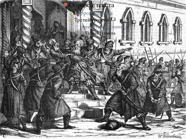 Пребывание поляков в Росси во время Смуты подорвало веру в правильность собс...