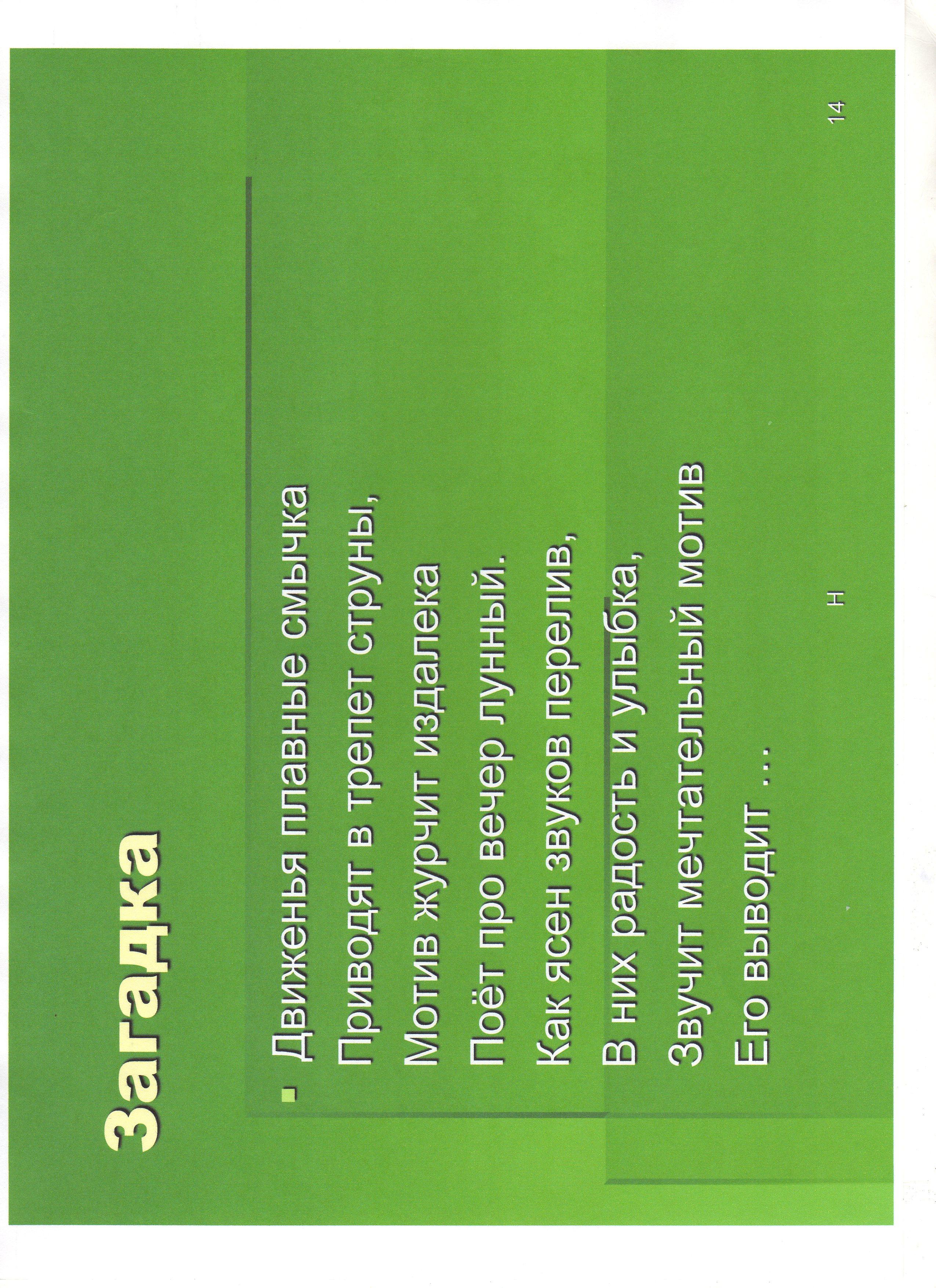 hello_html_m6ccb34d0.jpg