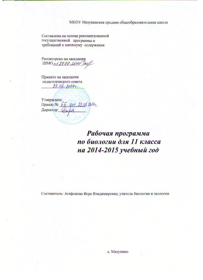 C:\Documents and Settings\Home\Мои документы\Мои рисунки\Изображение 097.jpg