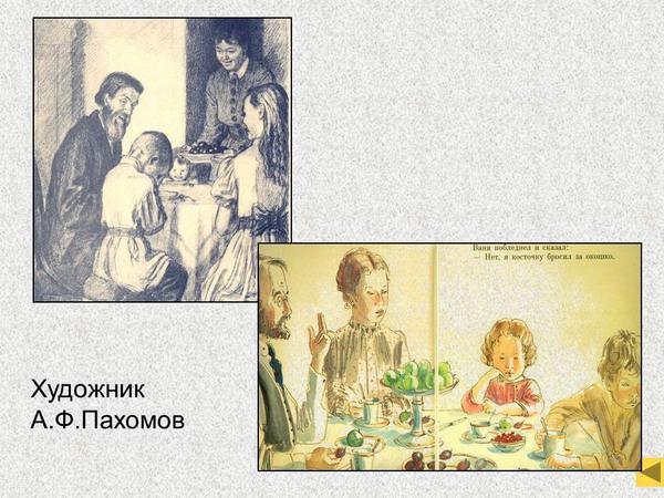 kostochka-slide-10