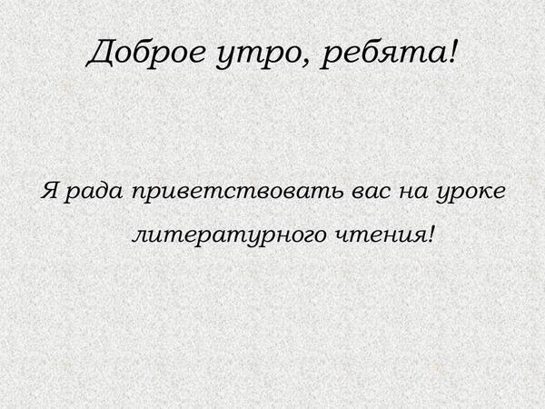kostochka-slide-01