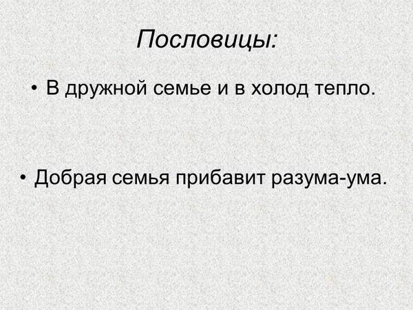 kostochka-slide-11