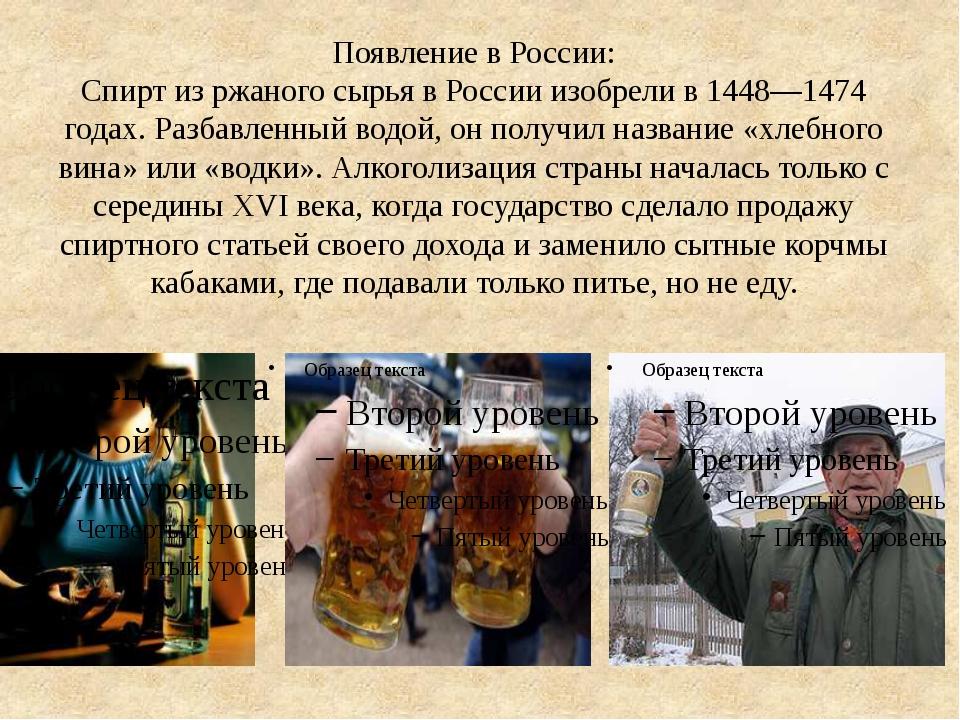 Причины употребления табака и алкоголя: любопытство, желание быть принятым в...