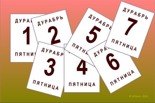 http://img0.liveinternet.ru/images/attach/c/10/111/238/111238776_3365150_7p.jpg