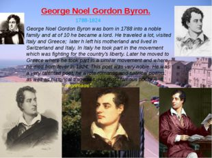 1788-1824 George Noel Gordon Byron. George Noel Gordon Byron was born in 1788