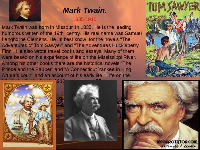 Mark Twain. 1835-1910 Mark Twain was born in Missouri in 1835. He is the lead...