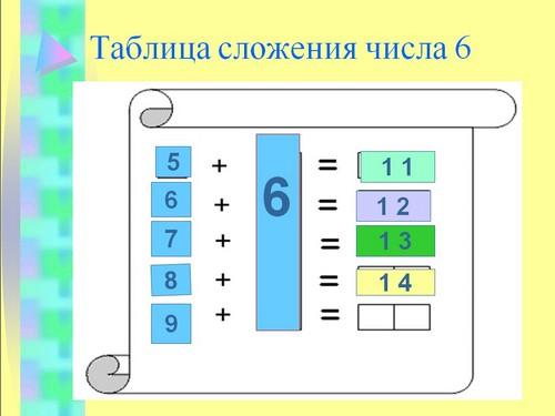 hello_html_28552644.jpg
