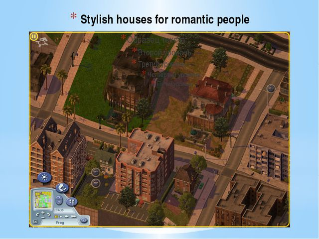 Stylish houses for romantic people