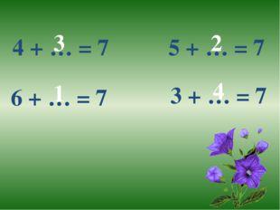 4 + … = 7 3 6 + … = 7 1 5 + … = 7 2 3 + … = 7 4