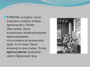 Чешский период войны (1618-1623) События, которые стали поводом к началу вой