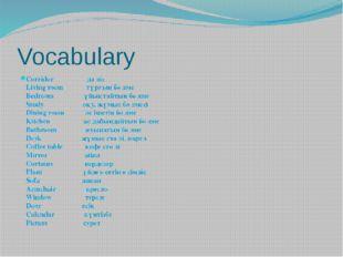 Vocabulary Corridor дәліз Living room тұрғын бөлме Bedroom ұйықтайтын бөлме S