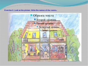 Exercise-3. Look at the picture. Write the names of the rooms.