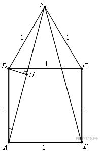 http://math.reshuege.ru/get_file?id=1626