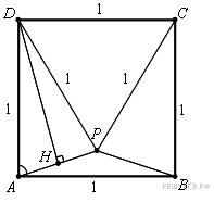 http://math.reshuege.ru/get_file?id=1625