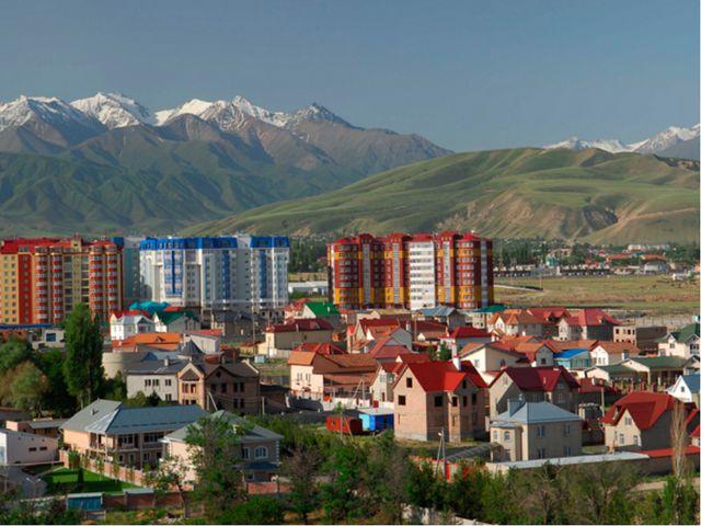 Столица - Бишкек