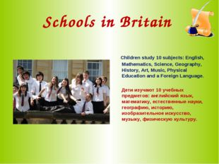 Schools in Britain Children study 10 subjects: English, Mathematics, Science,