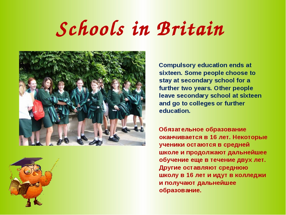 Schools in Britain Compulsory education ends at sixteen. Some people choose t...