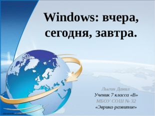 Windows 8.1 Особенности Windows 8.1—операционная системасемействаWindows
