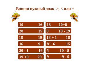 10 16 18 10+8 0 19 - 19 20 15 18 + 1 18 8 + 6 15 18 19 16 9 5 10 - 8 20 - 1 1