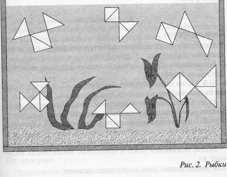 I:\курсы нефтегорск\оригами.jpg