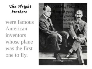 The Wright brothers were famous American inventors whose plane was the first