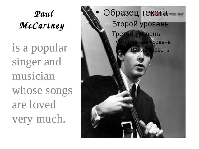 Paul McCartney is a popular singer and musician whose songs are loved very m...